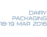Dairy Packaging